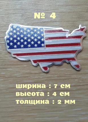 Наклейка на авто Флаг Америка алюминиевые на авто или мото