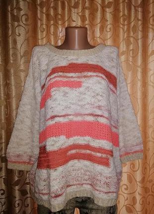 🎀🎀🎀красивая женская вязаная кофта, свитер, джемпер 18 размер g...