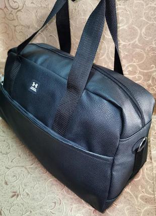 Спортивная дородная сумка! вместительная,шикарная!