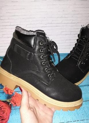 Зимние ботинки нубук с напылением, 37