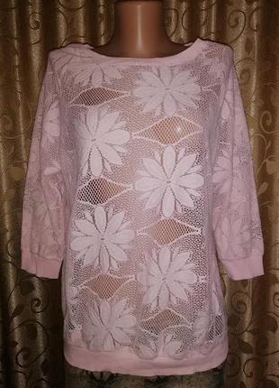 🌺🎀🌺очень красивая кофта, блузка, джемпер atmosphere🔥🔥🔥