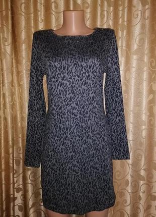 🌺🎀🌺стильное трикотажное платье tg🔥🔥🔥