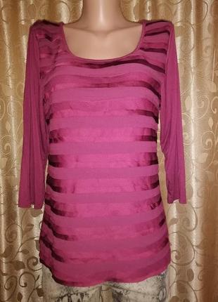 🌺🎀🌺красивая женская кофта, джемпер, блузка marks & spencer🔥🔥🔥