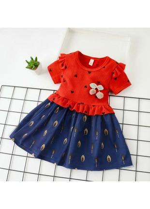 Детское платье в садик красивое с фатиновой юбкой