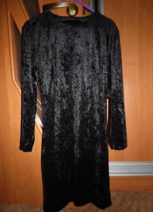 Велюровое вечернее платье размер 44-46