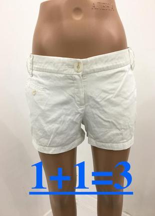 Базовые белые шорты с боковыми карманами - акция 1+1=3 в подар...