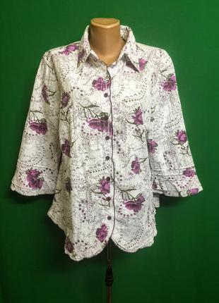 Блуза-летний пиджачок canda c&a