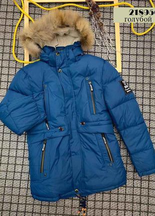 Подростковая зимняя куртка! дёшево!