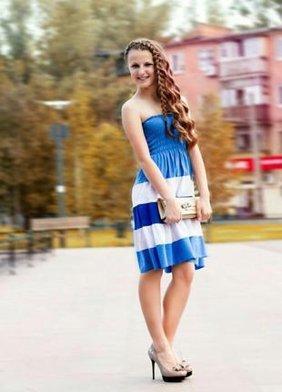 Легкий сарафан в полоску, платье для беременной