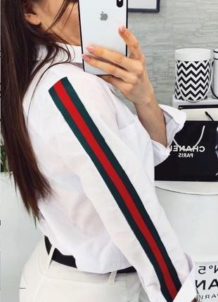 Крутая женская белая рубашка с лампасами