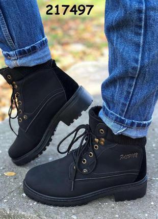 Зимние ботинки, ботинки на зиму, женские ботинки зимние