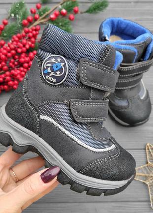 Зимние термосапоги, ботинки зимние, сапоги зимние