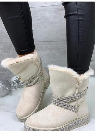 Угги женские, ботинки женские, угги