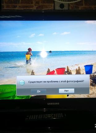 "Телевизор Samsung 32"" Full HD (2 usb, LAN, 4 HDMI) LE32D550K1WXUA"