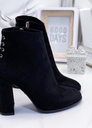 Шикарные замшевые ботильоны на каблуке,чёрные замшевые ботинки...
