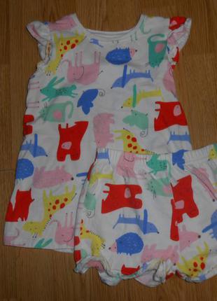 Пижама на девочку 4-5 лет