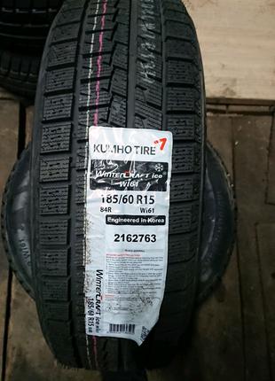 Зимние новые шины 185.60.R15 Kumho