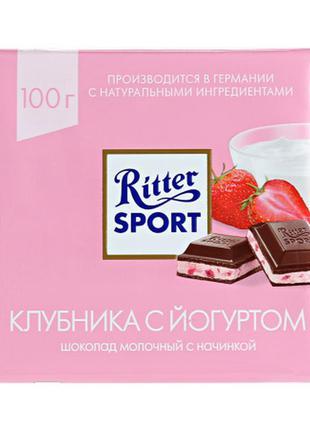 Немецкий шоколад Ritter sport 100грамм