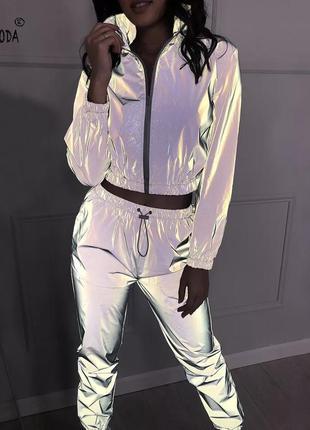 Светоотражающий костюм. спортивный костюм