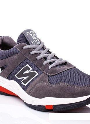 Мужские добротные кроссовки -dual -качество- 40-45
