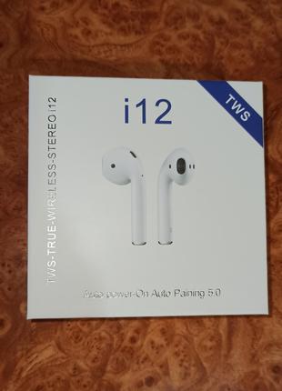 Беспроводные Bluetooth наушники i12 TWS