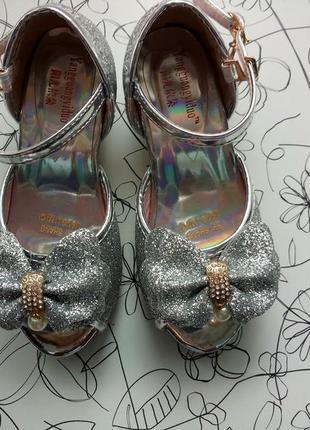 Серебрянные туфельки