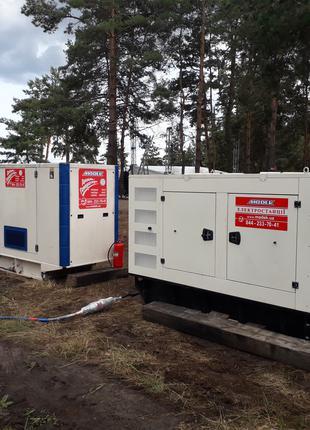 Аренда дизельного генератора FG Wilson 110 кВА/ 88 кВт