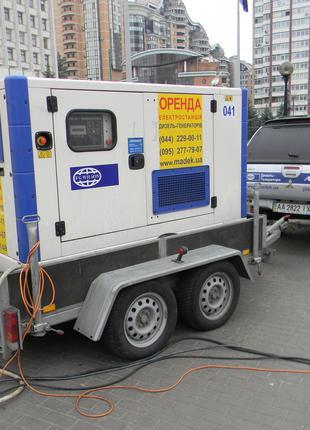 Аренда дизельного генератора FG Wilson 33 кВА/ 26 кВт