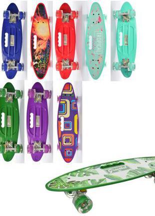 Скейт пенни penny-board подростковый светятся колеса MS 0461-3