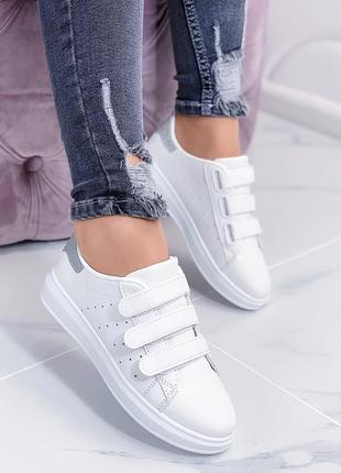Удобнейшие кроссы