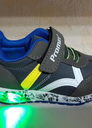 Светящиеся кроссовки 21-25 р promax на мальчика, серые