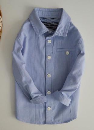 Рубаха на 9-12мес.