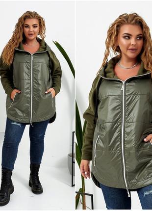 Стильная куртка женская комбинированная осень с рукавами из тр...