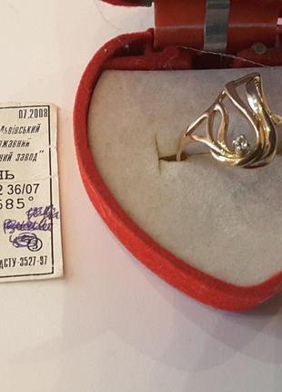 Золотое кольцо 585 проба , разм, 17, львовский ювелирный завод