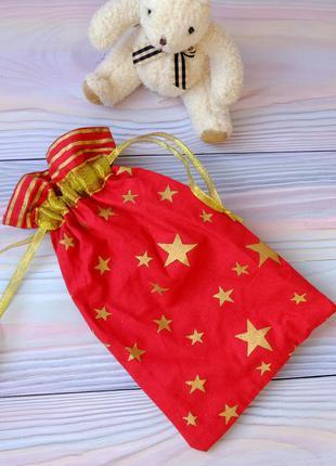 Эко мешок, торбочка, мешочек для подарка для хранения