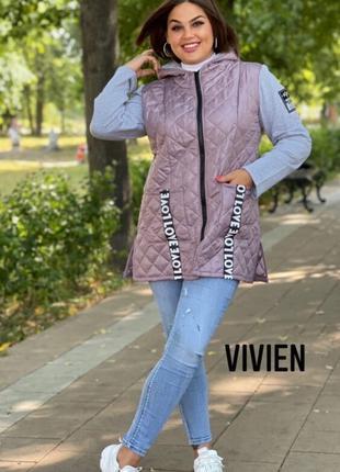 Куртка женская комбинированная осень-весна на молнии с капюшон...