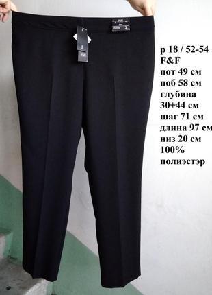 Р 18 / 52-54 стильные базовые фирменные офисные черные штаны б...
