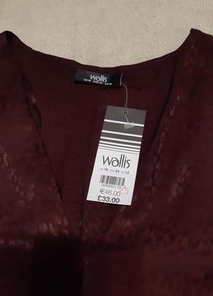 Шикарная блузка цвета марсала пятнистый принт эфект запаха раз...