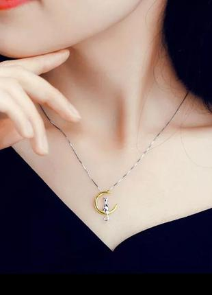 Ожерелье/колье/кулон/посеребренный/кошка/луна