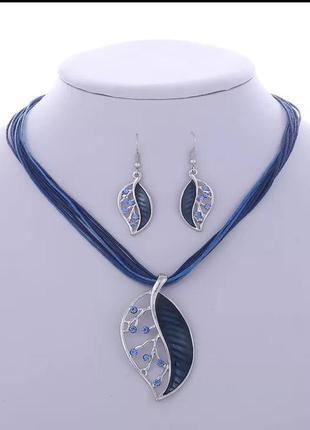Ожерелье/ колье / синее/ листья/
