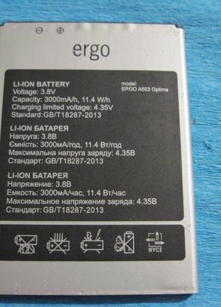 АКБ Ergo A503 Optima Б/у, оригинал хорошее состояние