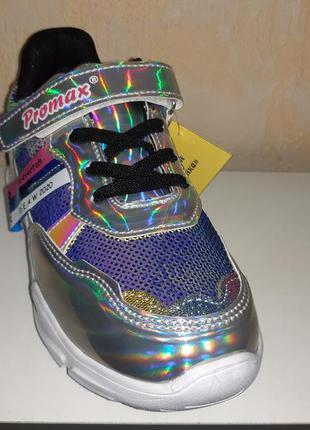Яркие кроссовки 31-35 р promax на девочку, серебро