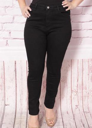 ❤️❤️❤️завышеные джинсы скинни 18 размер