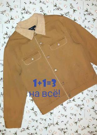 🎁1+1=3 стильная куртка шерпа с утеплителем gap на осень-зиму, ...