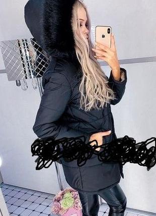 Куртка зимняя, демисезон, черная, теплая