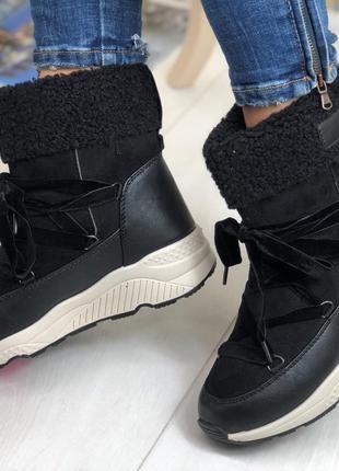 Стильные.легкие ботинки