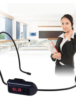 Микрофон для автобуса экскурсовода лекций фитнеса беспроводной FМ