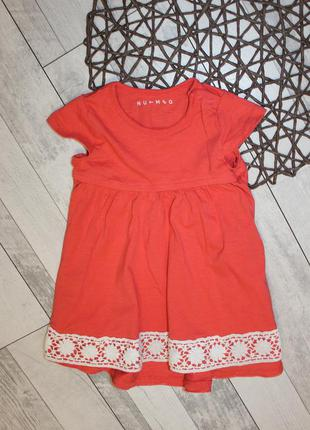 Платье на 12-18 мес