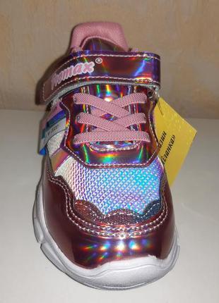 Яркие кроссовки 26-30 р promax на девочку, розовые