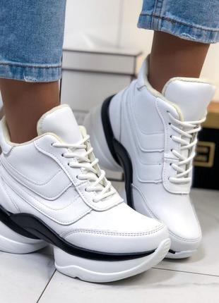 Белые кроссовки на массивной подошве,стильные демисезонные кро...
